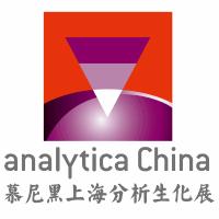 analytica China 2020 Shanghai