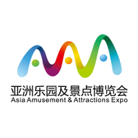 Asia Amusement & Attractions Expo AAA  Guangzhou