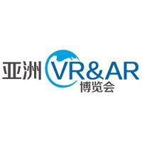 Asia VR&AR Fair 2020 Guangzhou