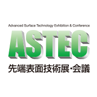 ASTEC 2022 Tokio