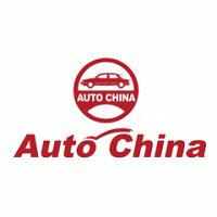Auto China 2020 Peking