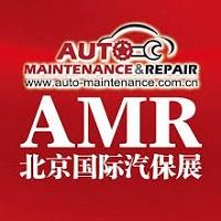 AMR Auto Maintenance & Repair 2020 Peking