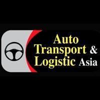 Auto Transport & Logistic Asia 2019 Lahore