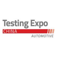Automotive Testing Expo China 2021 Shanghai