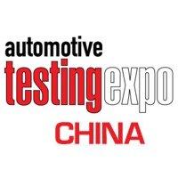 Automotive Testing Expo China 2019 Shanghai