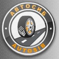 Autosib 2017 Nowosibirsk