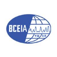 BCEIA 2019 Peking