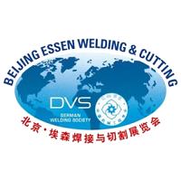 Beijing Essen Welding & Cutting 2021 Shanghai