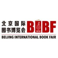 BIBF Beijing International Book Fair 2019 Peking