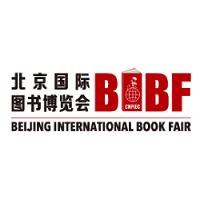 BIBF Beijing International Book Fair  Peking