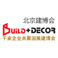 Build + Decor  Peking