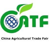 China Agricultural Trade Fair 2019 Nanchang