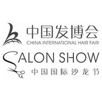 China International Hair Fair & Salon Show  Guangzhou