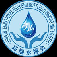 China International High-end Bottled Drinking Water Expo 2021 Peking