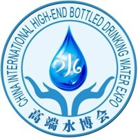 China International High-end Bottled Drinking Water Expo 2019 Shanghai