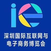 CIEFAIR 2021 Shenzhen