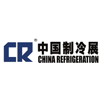 China Refrigeration 2020 Chongqing