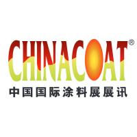 Chinacoat 2021 Shanghai