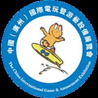 CIAE China Guangzhou International Game & Amusement Exhibition  Guangzhou