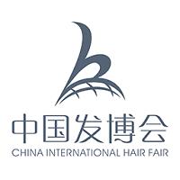 CIHF China International Hair Fair 2020 Guangzhou