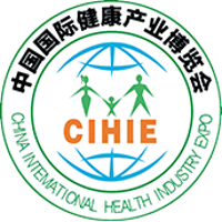 CIHIE - China International Nutrition & Health Industry Expo 2019 Shanghai