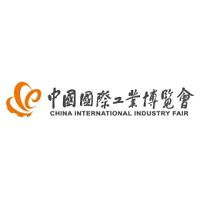 CIIF China International Industry Fair 2020 Shanghai