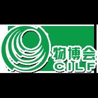 CILF China Shenzhen International Logistics and Transportation Fair  Shenzhen