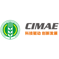 CIMAE China International Modern Agricultural Exhibition 2022 Peking