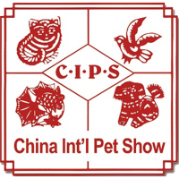 CIPS China International Pet Show 2019 Shanghai