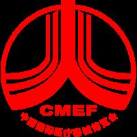CMEF China International Medicinal Equipment Fair 2020 Shanghai