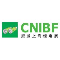 CNIBF 2020 Shanghai