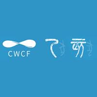 CWCF Watch & Clock Fair China  Shenzhen