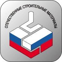 OCM 2020 Moskau
