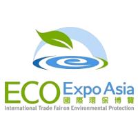 Eco Expo Asia 2021 Hongkong