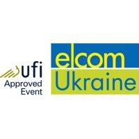 elcomUkraine 2017 Kiew