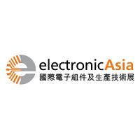 electronicAsia 2020 Hongkong