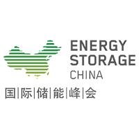 Energy Storage China  Guangzhou