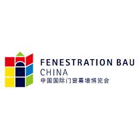 Fenestration Bau China 2020 Peking