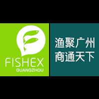 Fishex 2020 Guangzhou