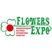 Flowers Expo 2019 Moskau