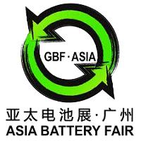 GBF Asia - Asia Guangzhou Battery Sourcing Fair 2020 Guangzhou