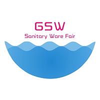 GSW Guangzhou International Sanitary Ware Fair 2021 Guangzhou