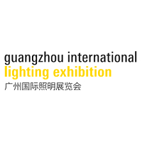 Guangzhou International Lighting Exhibition  Guangzhou