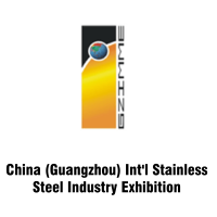 Guangzhou International Stainless Steel Industry Exhibition 2020 Guangzhou