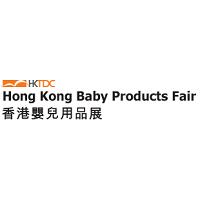 Hong Kong Baby Products Fair 2021 Hongkong