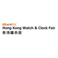 Hong Kong Watch & Clock Fair 2020 Hongkong