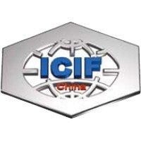 ICIF China 2020 Shanghai