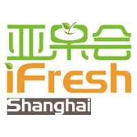 iFresh 2020 Shanghai