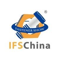 IFS China 2021 Shanghai
