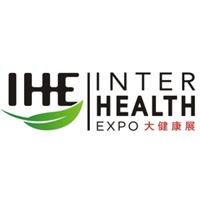 IHE Inter Health Expo 2020 Guangzhou